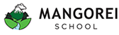 Mangorei School - Primary School, New Plymouth Taranaki